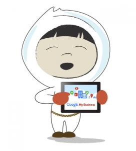 Google-My-Business-Outil-de-référencement-local-pour-les-PME2
